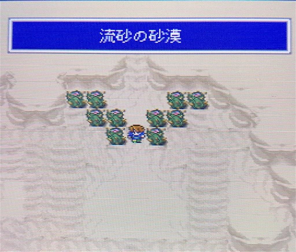 f:id:akirapuch:20200902155102j:image