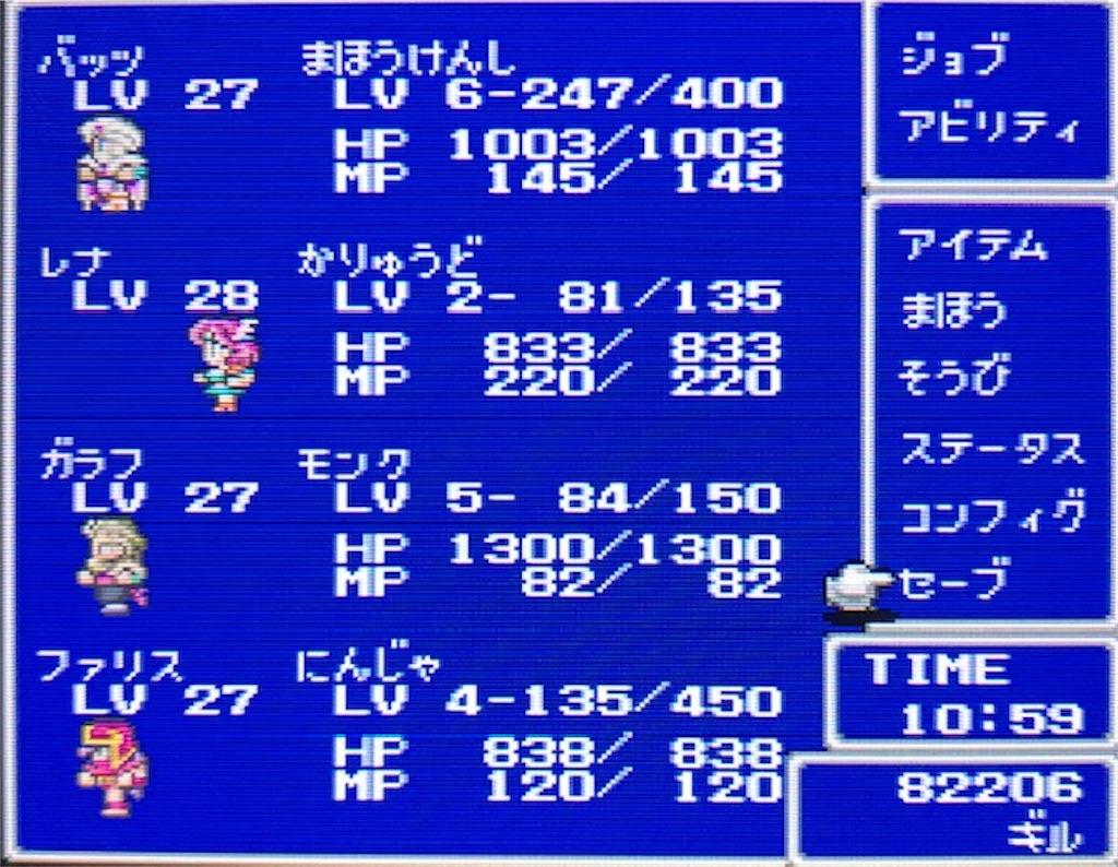 f:id:akirapuch:20200902155148j:image