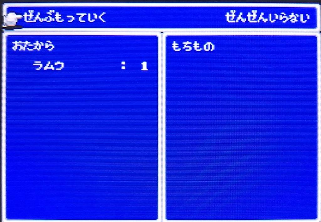 f:id:akirapuch:20200902155213j:image