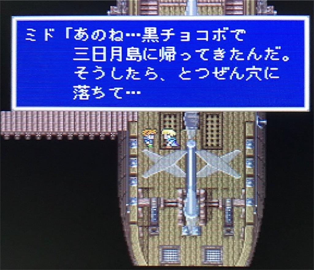 f:id:akirapuch:20200902160502j:image