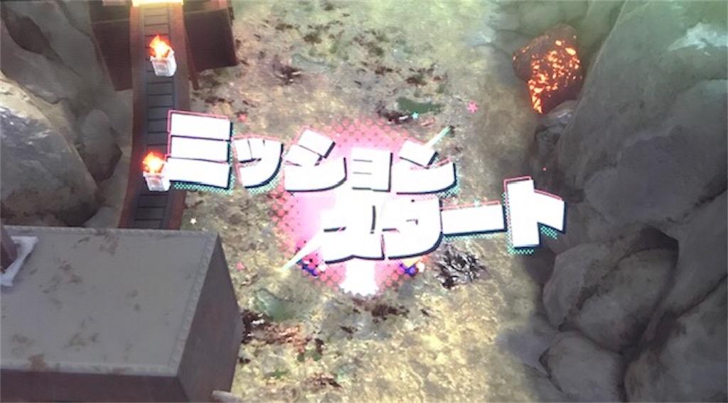 f:id:akirapuch:20200903084303j:image