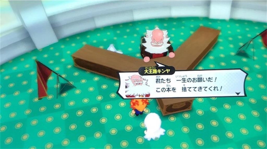 f:id:akirapuch:20200903084337j:image