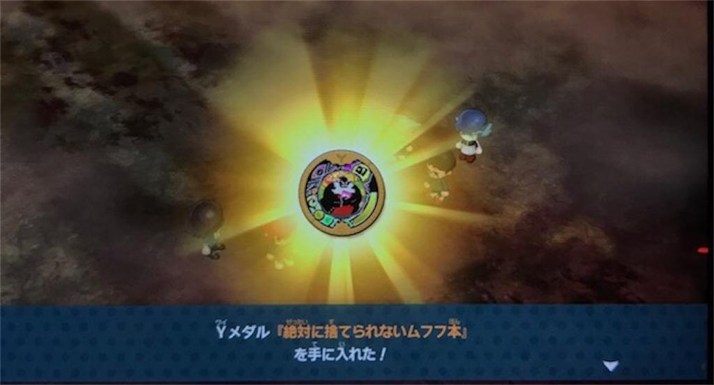 f:id:akirapuch:20200903084403j:image