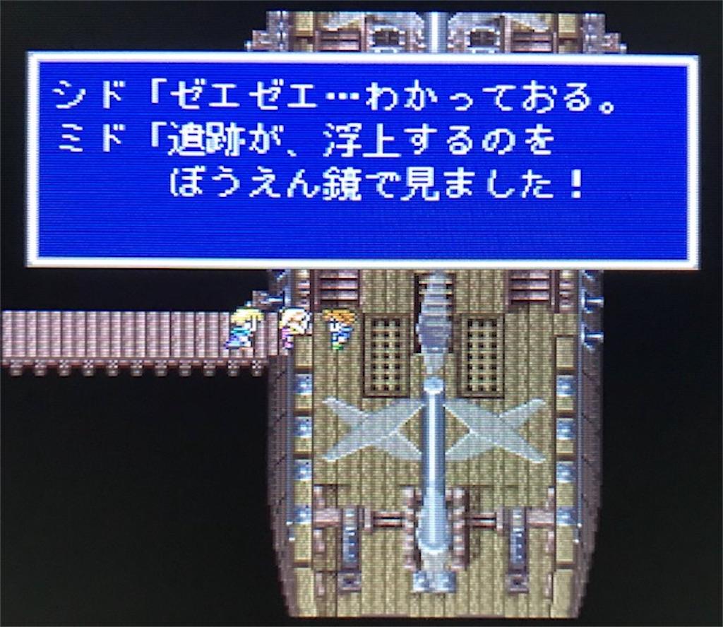 f:id:akirapuch:20200903160251j:image