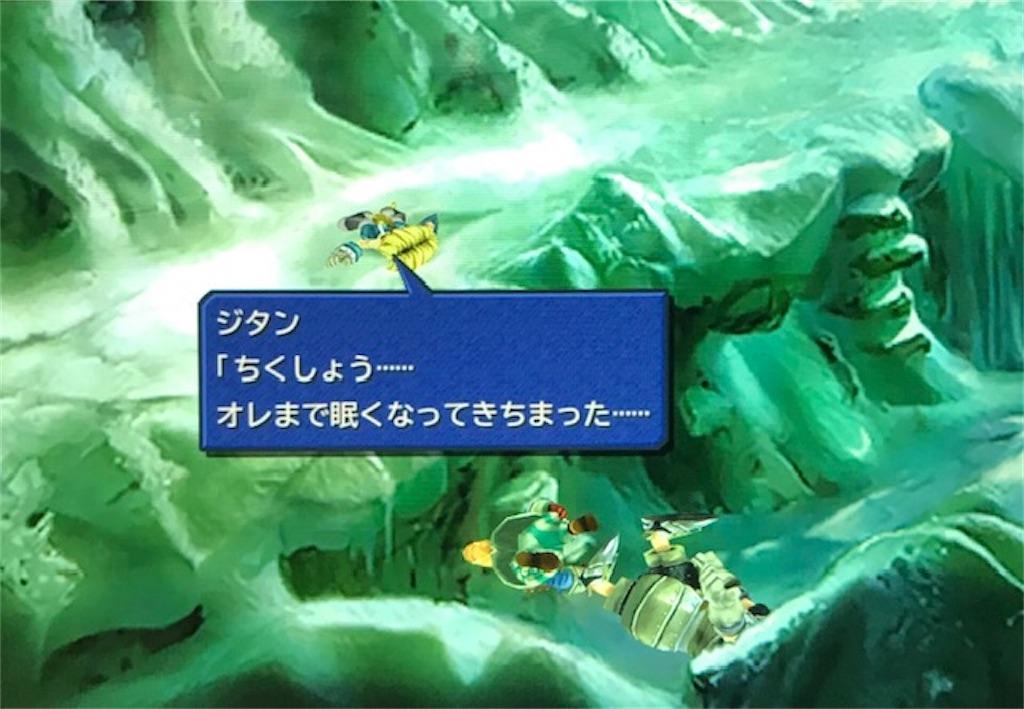 f:id:akirapuch:20200907083847j:image