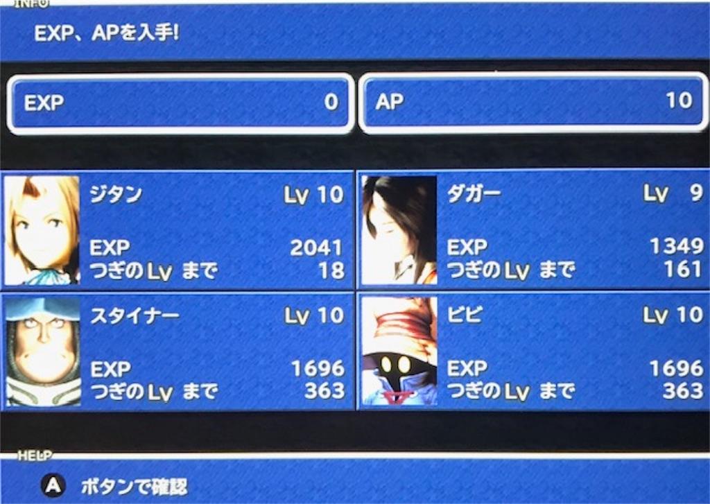 f:id:akirapuch:20200907083920j:image
