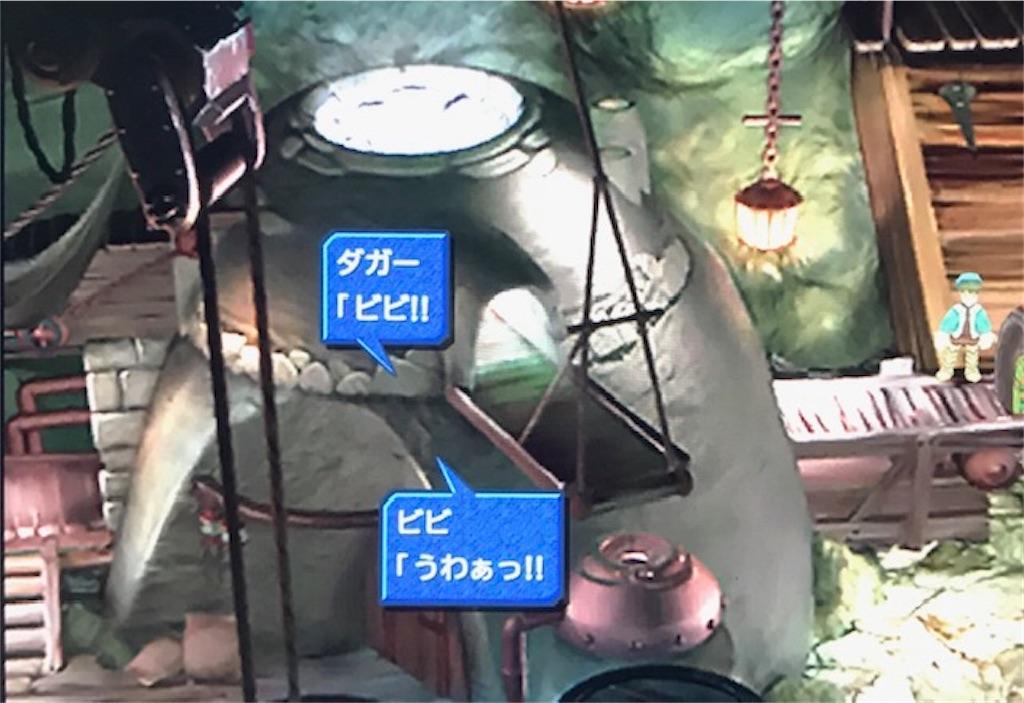f:id:akirapuch:20200908081316j:image