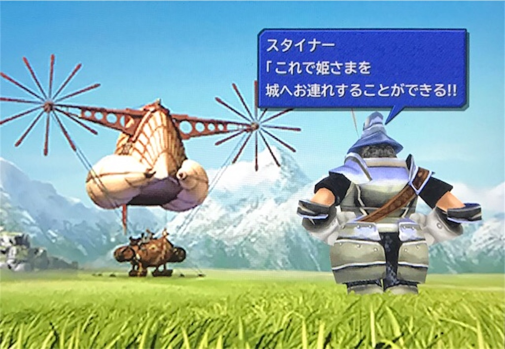 f:id:akirapuch:20200908081322j:image