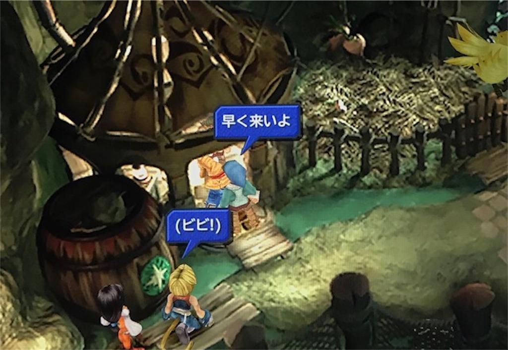 f:id:akirapuch:20200908081345j:image
