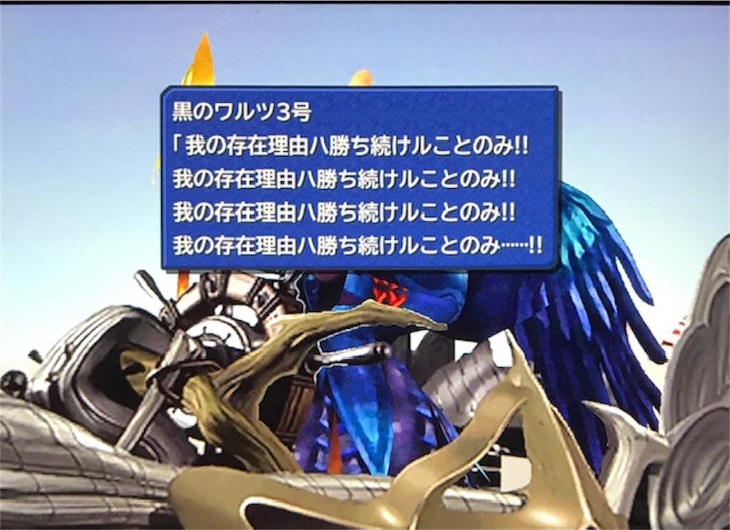 f:id:akirapuch:20200910082055j:image