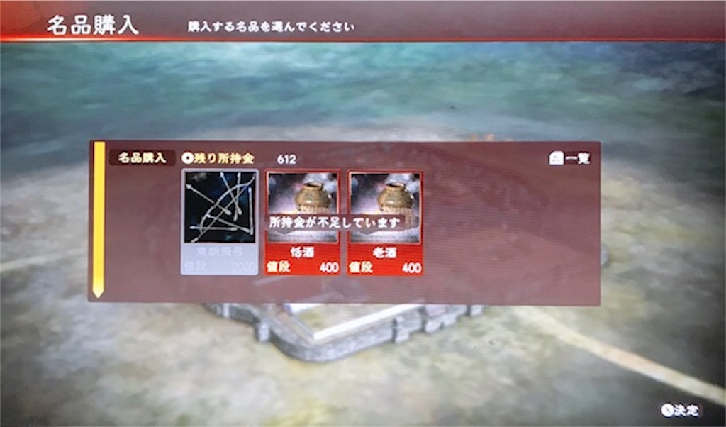 f:id:akirapuch:20200910101457j:image
