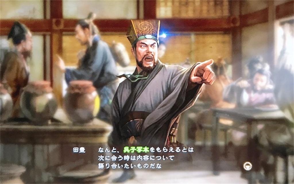 f:id:akirapuch:20200910101503j:image