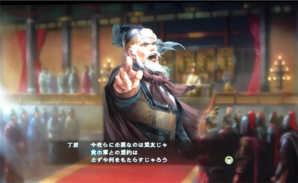 f:id:akirapuch:20200910101534j:image