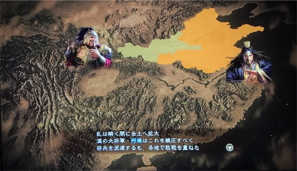 f:id:akirapuch:20200910101645j:image