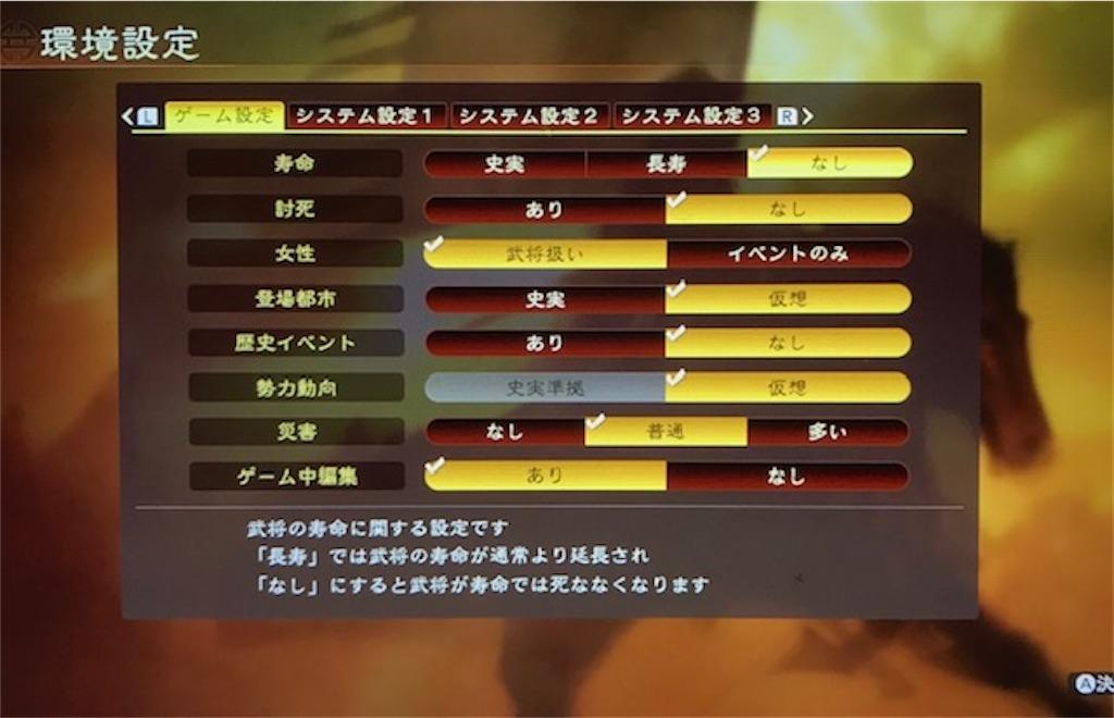 f:id:akirapuch:20200910101648j:image
