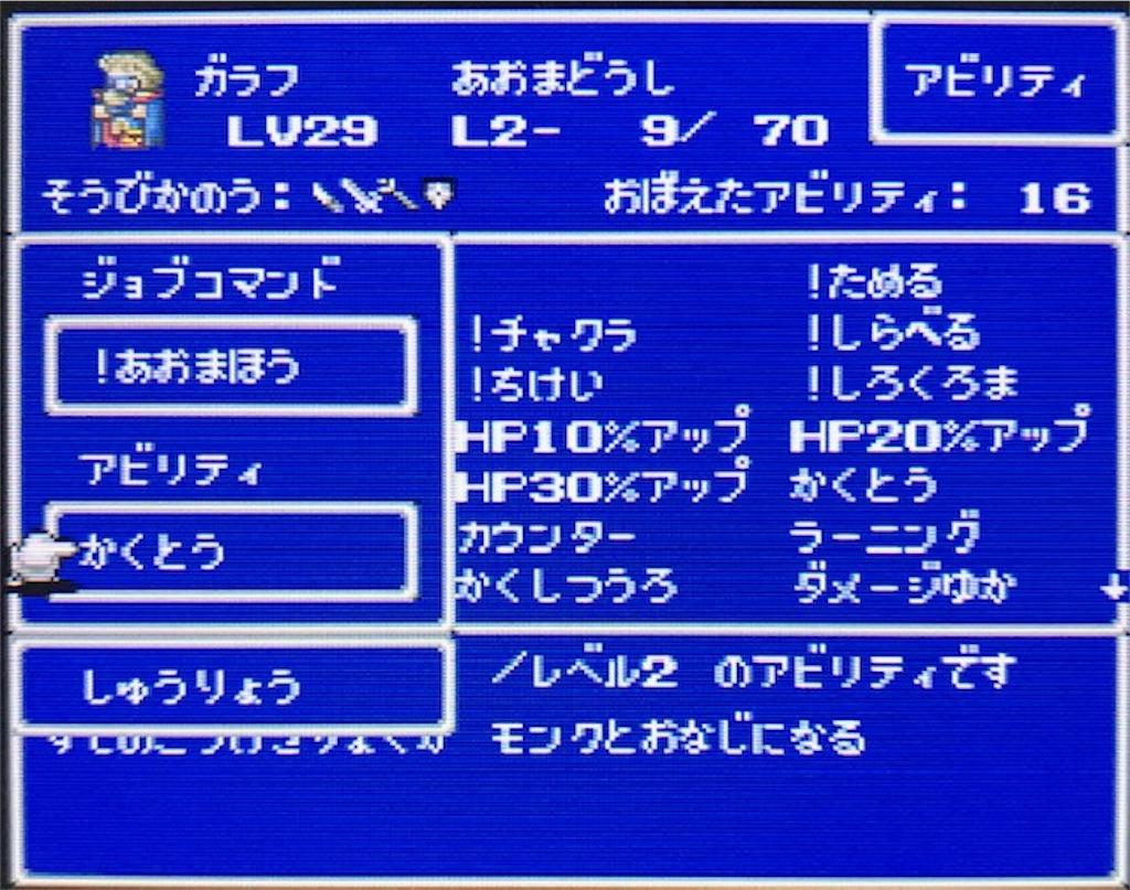 f:id:akirapuch:20200911081258j:image