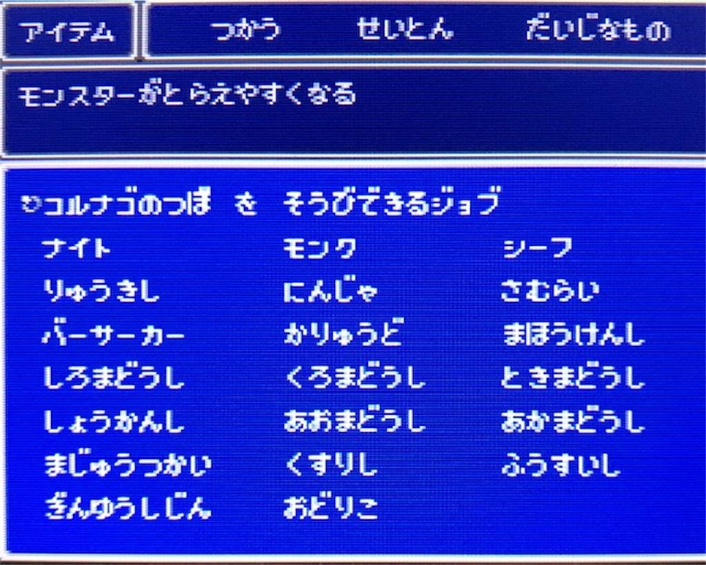 f:id:akirapuch:20200911082248j:image