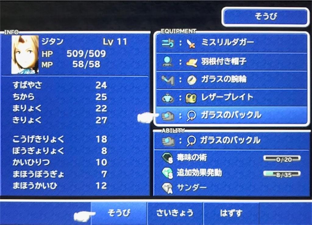 f:id:akirapuch:20200912081618j:image