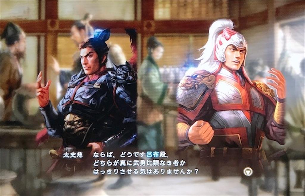 f:id:akirapuch:20200912100345j:image