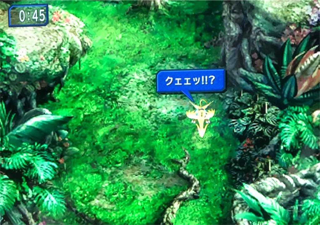 f:id:akirapuch:20200914082319j:image
