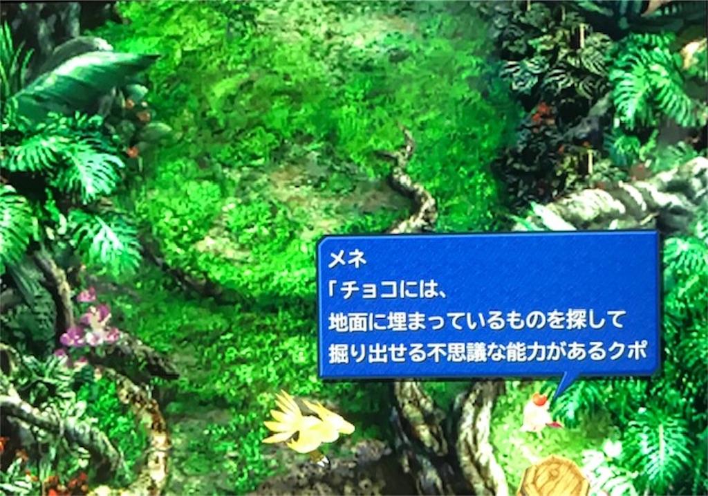 f:id:akirapuch:20200914082330j:image