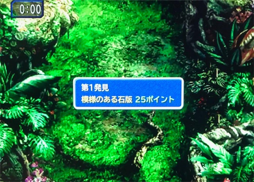 f:id:akirapuch:20200914082333j:image
