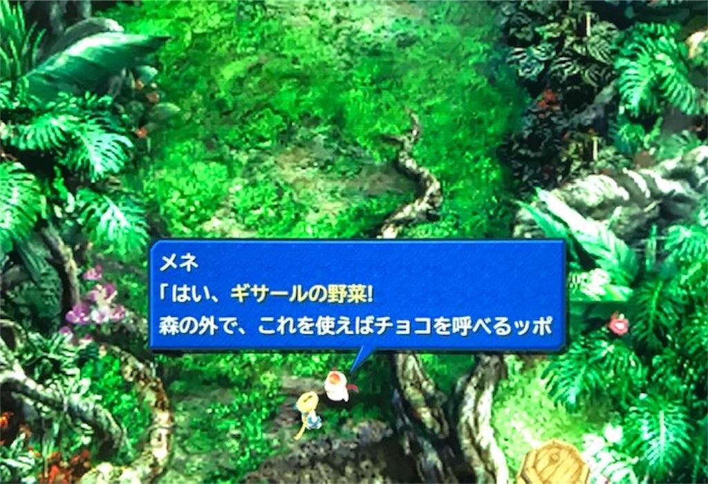 f:id:akirapuch:20200914082353j:image