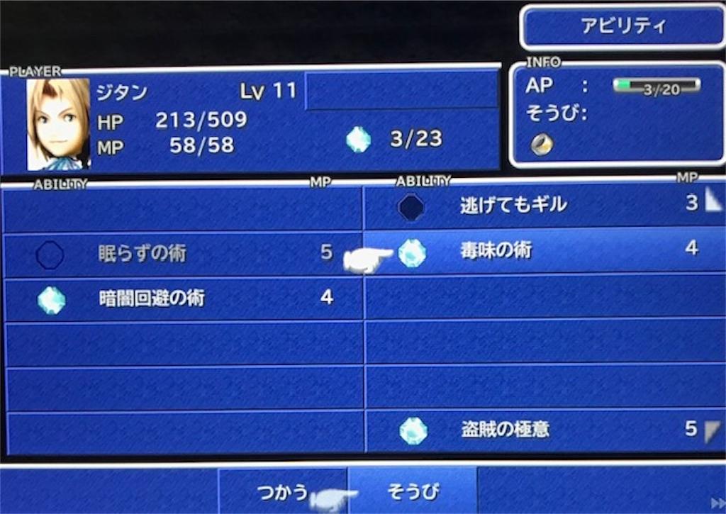 f:id:akirapuch:20200914082357j:image
