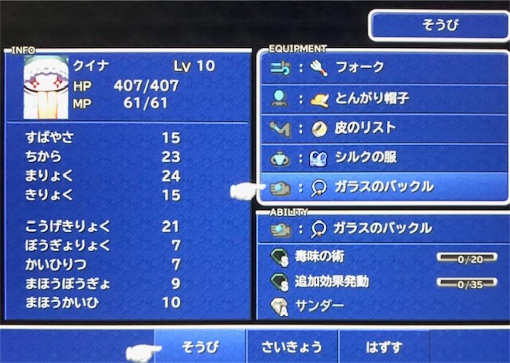 f:id:akirapuch:20200914082401j:image