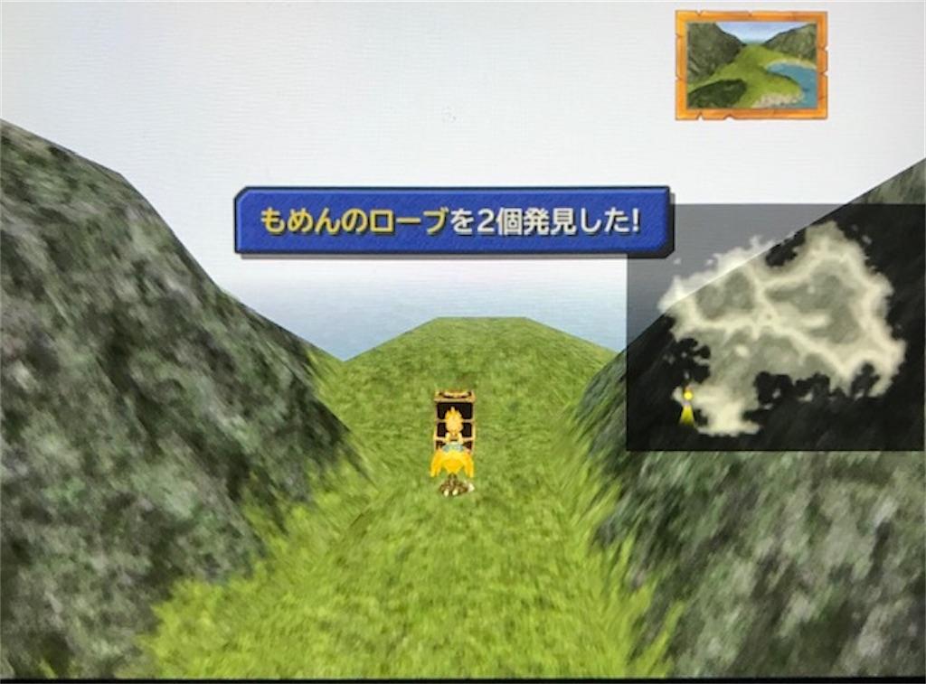 f:id:akirapuch:20200914082404j:image