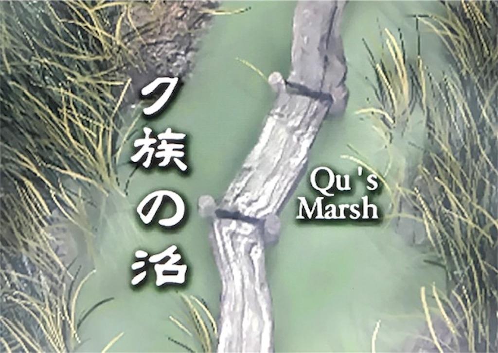 f:id:akirapuch:20200914082407j:image