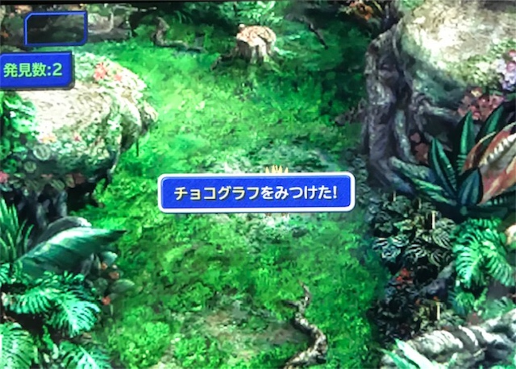 f:id:akirapuch:20200914082432j:image