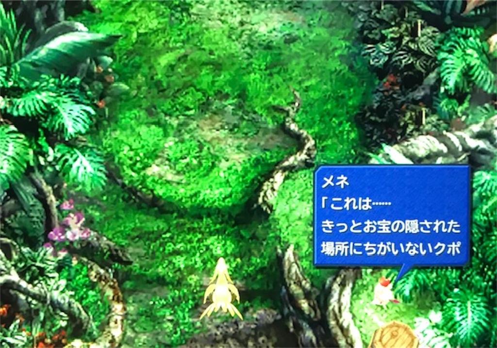 f:id:akirapuch:20200914082435j:image