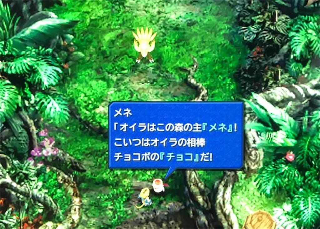 f:id:akirapuch:20200914082453j:image