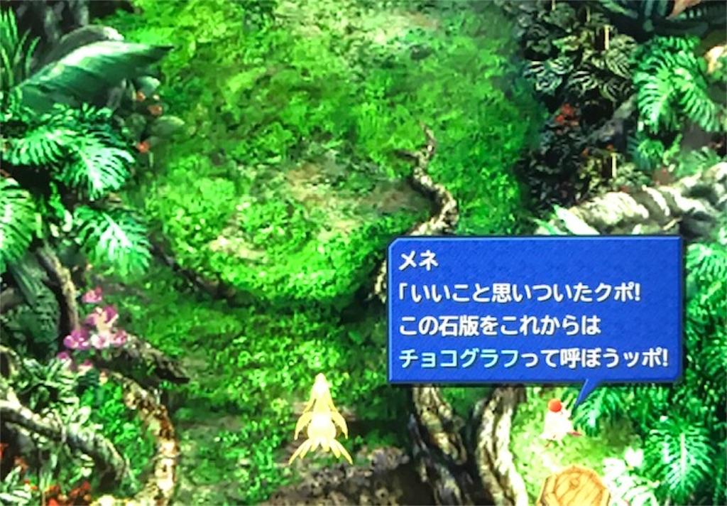 f:id:akirapuch:20200914082457j:image