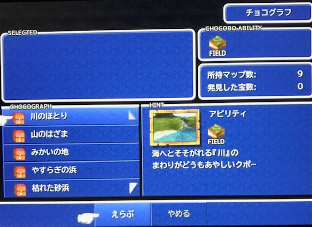 f:id:akirapuch:20200914082500j:image