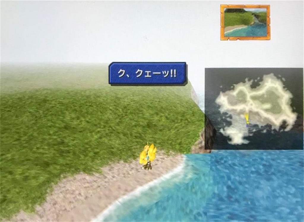 f:id:akirapuch:20200914082503j:image