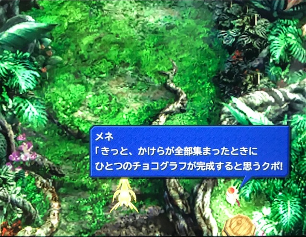 f:id:akirapuch:20200914082510j:image