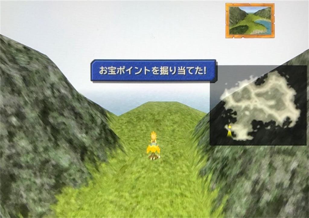f:id:akirapuch:20200914082514j:image