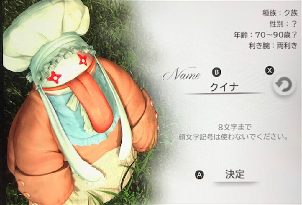 f:id:akirapuch:20200914082517j:image