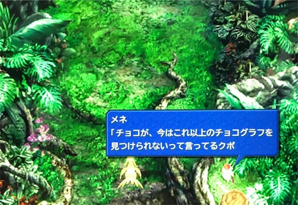 f:id:akirapuch:20200914082523j:image