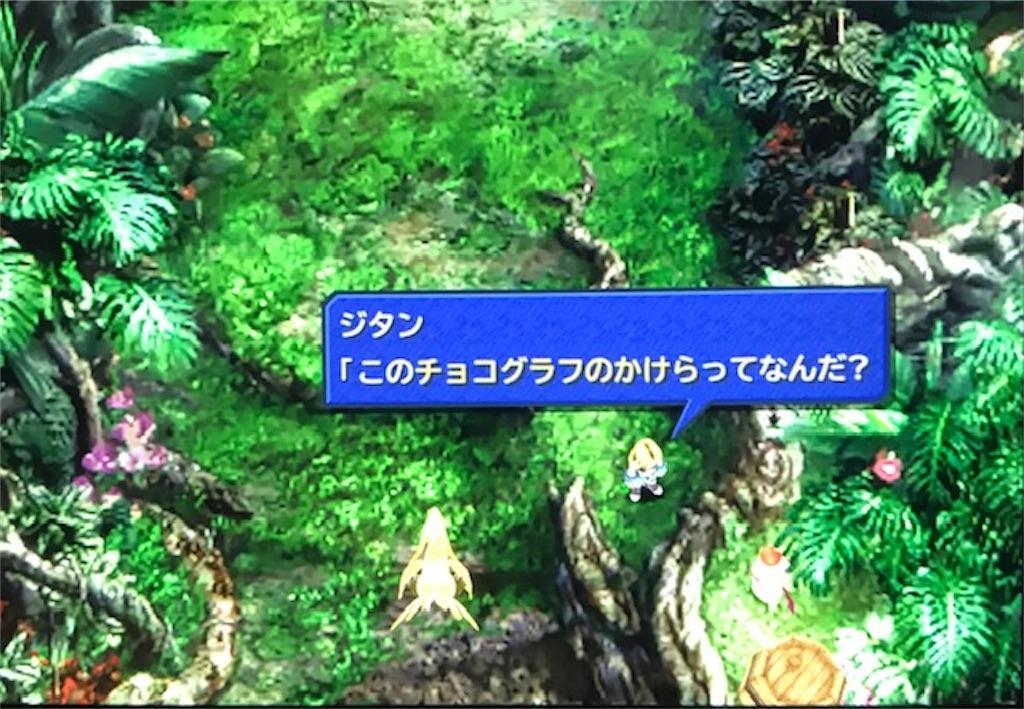 f:id:akirapuch:20200914082530j:image