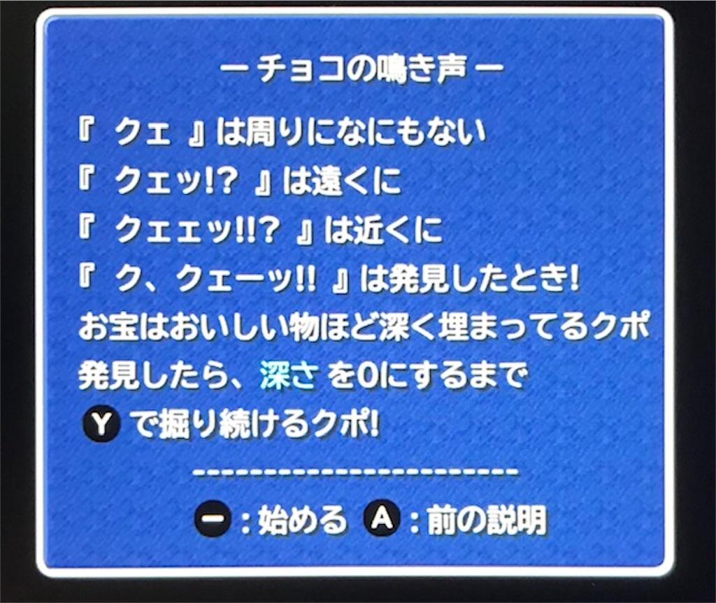 f:id:akirapuch:20200914082534j:image