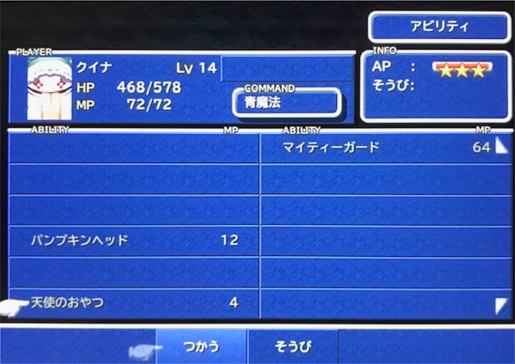 f:id:akirapuch:20200915082409j:image