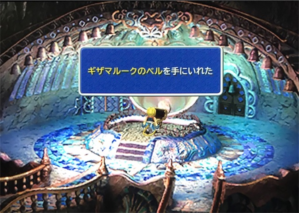 f:id:akirapuch:20200915082433j:image