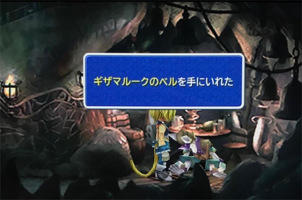 f:id:akirapuch:20200915082514j:image