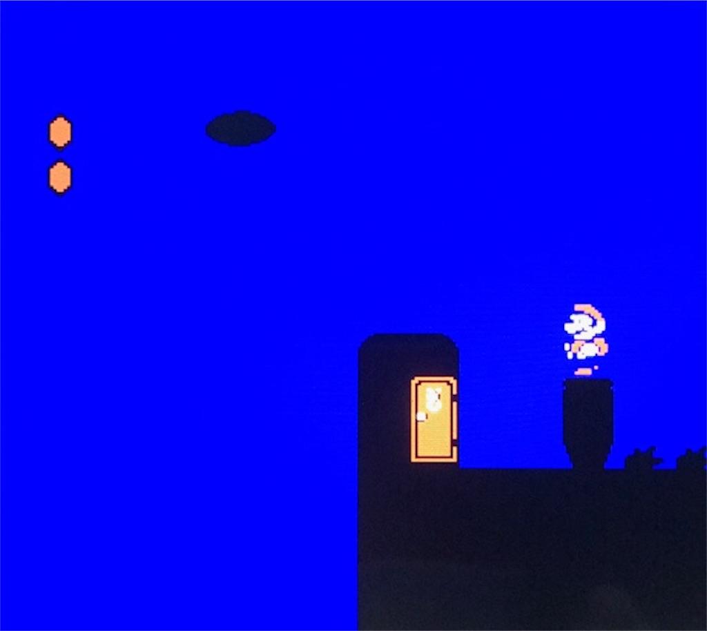 f:id:akirapuch:20200920103652j:image