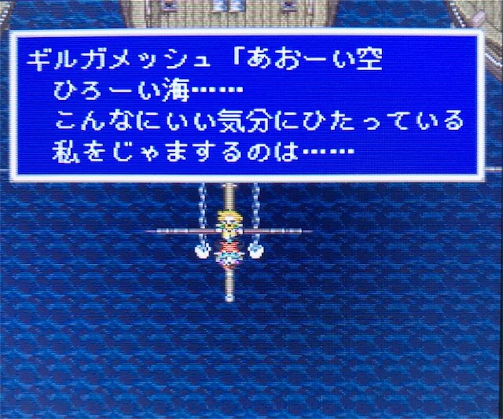 f:id:akirapuch:20200923090053j:image