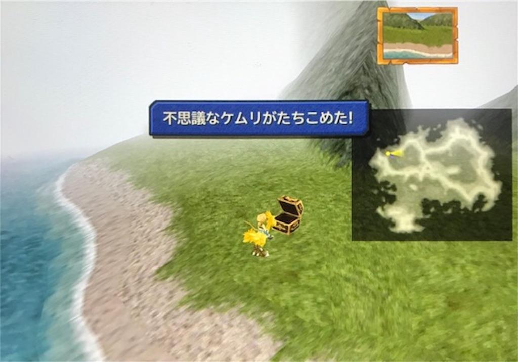 f:id:akirapuch:20200924081512j:image