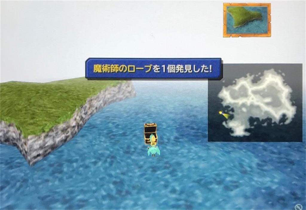 f:id:akirapuch:20200924081530j:image